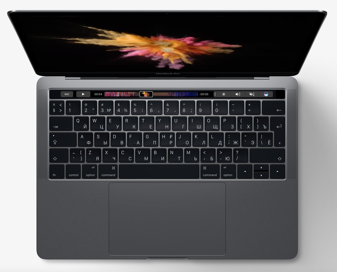 new-macbook-pro